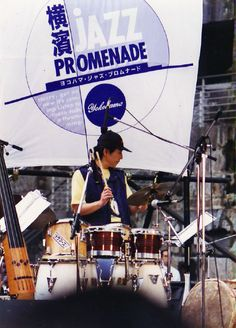 横濱ジャズプロムナード 1996年