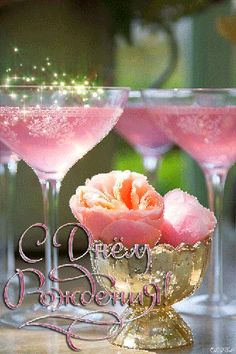 Food for Spring Entertaining Happy Birthday Flower, Birthday Cheers, Birthday Name, Happy 2nd Birthday, Happy Birthday Quotes, Happy Birthday Greetings, Champagne, Congratulations And Best Wishes, Happy Party