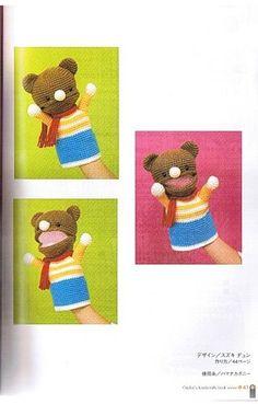 """Crochet Amigurumi free pattern Bear puppet"" #Amigurumi  #crochet"
