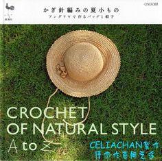 ISSUU - Crochet natural style by vlinderieke