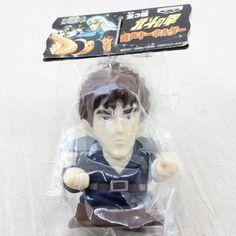 Fist of the North Star KENSHIRO Sound Voice Figure Keychain JAPAN Hokuto no Ken