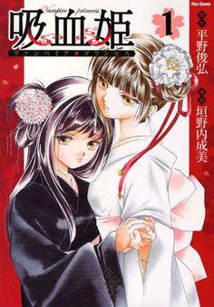 Meiji Era, Online Anime, Shoujo, Manga, Princess, Art, Art Background, Manga Anime, Kunst