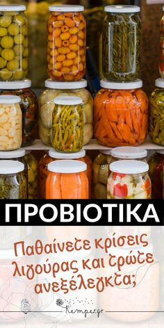 Pickles, Cucumber, Natural Remedies, Salsa, Food And Drink, Sweets, Drinks, Cooking, Ethnic Recipes