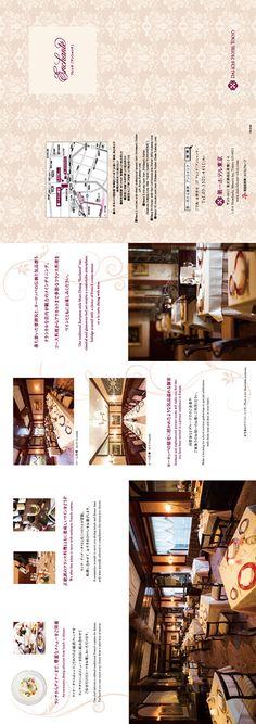 第一ホテル東京様 フレンチ アンシャンテパンフレット 2016.11 Photo Wall, Hotels, Home Decor, Photograph, Decoration Home, Room Decor, Home Interior Design, Home Decoration, Interior Design