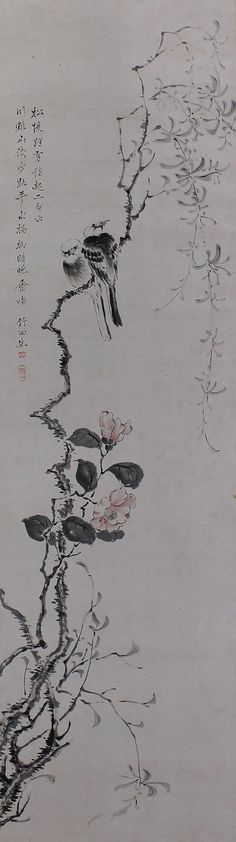 Ink bird and flower painting. A pair of penduline tits perch on a willow tree depicted with blooming camellia. This bird and flower are commonly seen in winter in Kyushu area or southern part of Japan, where the artist Chikuden often enjoyed traveling. Painted with ink on paper. Signed Chikuden and sealed. Tanomura Chikuden (1777-1835) was a Japanese painter of Edo period. He studied Confucianism as well as poetry and painting. He is known for his depictions of nature, often melancholic in…
