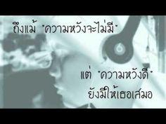 POTATO)  http://yt.cl.nr/mJvSyLa-b8g