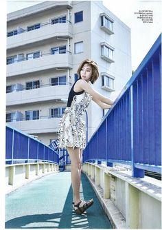 Steal Her Look: UEE's Summer Dress