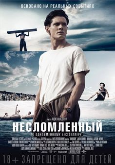 Watch Unbroken (2014) Full Movie HD Free Download