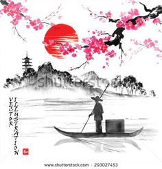 """Landscape with sakura branches, fisherman, lake and hills in traditional japanese sumi-e style. Vector illustration. Hieroglyph """"harmony"""""""