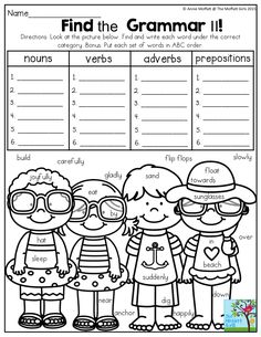Find the Grammar- Practice parts of speech with this fun activity found in the Summer Review NO PREP Packet for Second Grade. Prevent your students from experiencing the Summer slide! Just print and teach!