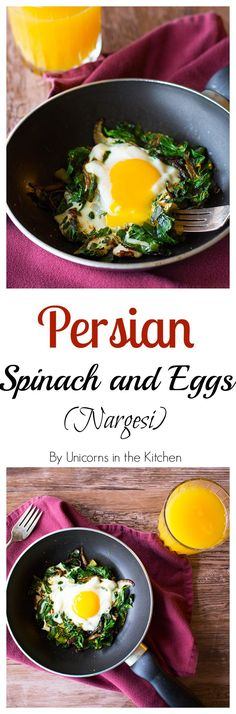 Persian Spinach and Eggs - Nargesi is an easy dish, very nutritious and made in one pan and in no time! Full of great flavors and spices, delicious indeed!