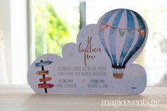 ΠΡΟΣΚΛΗΤΗΡΙΟ ΒΑΠΤΙΣΗΣ ΑΕΡΟΣΤΑΤΟ Christening, Celebrations, Place Cards, Place Card Holders, Events, Baby, Ideas, Baby Humor, Infant