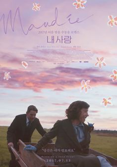 Screening Posters for Korean Audiences. a film by Aisling Walsh Film Poster Design, Poster Layout, Movie Poster Art, Graphic Design Posters, Cool Posters, Film Posters, Best Movie Posters, Maudie Movie, I Love Cinema