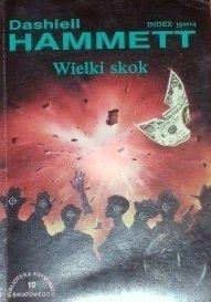 Najciekawsze zabytki Kazimierza Dolnego | Ekopark Lipowa Dolina - http://www.lipowadolina.com.pl/zabytki/