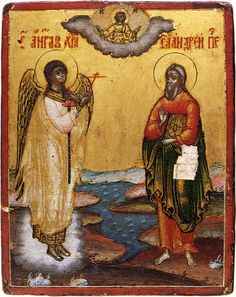 The Guardian Angel and the Apostle Andrew the First-Called