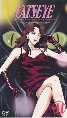 Cat's Eye Anime, Old Anime, Manga Anime, Illustration Manga, Illustrations, Female Characters, Anime Characters, Nicky Larson, Character Art