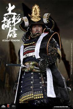 Nobunaga's Ambition, Tokugawa Ieyasu, Geek Toys, Samurai Armor, Art Sculpture, Ninja, Fantasy Armor, Asian Art, Japanese Art