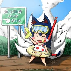 LOL - Ahri and Beach~ by tonnelee on DeviantArt