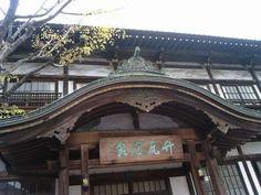beppu takegawara onsen #japan #oita #beppu