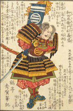 UKIYO - E........WADA YOSHIMORI...1147...1213.....SAMURAI PERIOD KAMAKURA.....BY UTAGAWA YOSHITORA.....PARTAGE OF SAMURAI STYLE.....ON FACEBOOK......