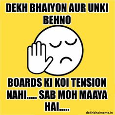 dekh bhai exam - Google Search