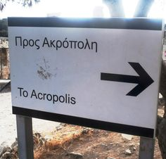 Penny In Wanderland: Στην Ακρόπολη των Αθηνών!! Wanderland, Acropolis, Greece, Blog, Greece Country, Blogging