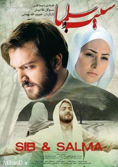 8 En Iyi Filmler Görüntüsü Film Film Movie Ve Film Posters