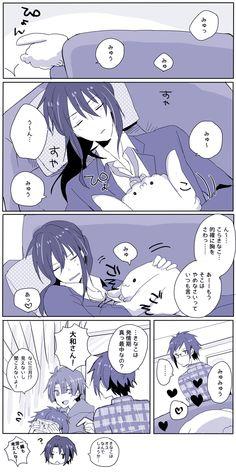 Tomoe, Nanami, Rurouni Kenshin, Death Note, Kitty, Manga, Summary, Little Kitty, Kitten