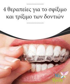 4 θεραπείες για το σφίξιμο και τρίξιμο των δοντιών   Ο βρουξισμός είναι μια πάθηση που χαρακτηρίζεται από το #παρατεταμένο τρίξιμο ή σφίξιμο των δοντιών, της γνάθου και των γομφίων. Στις #περισσότερες περιπτώσεις εμφανίζεται κατά τη διάρκεια της νύχτας και μπορεί να προκαλέσει αρκετά προβλήματα και #τραυματισμούς όπως επίσης πόνο και σπασμένα δόντια. Στο σημερινό άρθρο, θα μιλήσουμε για μερικούς από τους καλύτερους τρόπους για. #Υγιεινές Συνήθειες Food And Drink, Health Fitness, Personal Care, Beauty, Kiefer, Architecture, Hair, Pictures, Up Dos