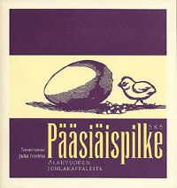 Helsinki, Php, Books, Movies, Movie Posters, Libros, Films, Book, Film Poster