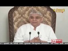 Episode 626 Sant Rampal Ji Maharaj Satsang on Stv Haryana News on Oct 2017 What Is Meditation, Life Of Walter Mitty, Message Quotes, The Secret Book, Spiritual Teachers, Know The Truth, Bollywood Actors, Book Of Life, Spiritual Quotes