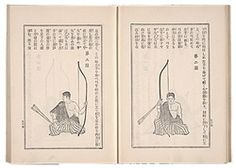 Art Olympics: archery.  Japanese Kyudo manual, 19—. Kamekichi Tokita papers, Archives of American Art, Smithsonian Institution.