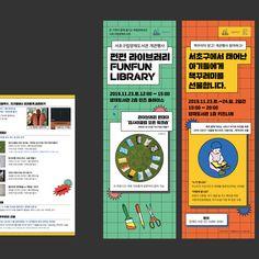 펀펀라이브러리 - 스튜디오다솔 studiodasol Graphic Design Trends, Graphic Design Posters, Ad Design, Retro Design, Layout Design, Branding Design, Identity Branding, Visual Identity, Banner Design