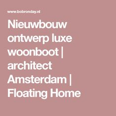 Nieuwbouw ontwerp luxe woonboot | architect Amsterdam | Floating Home