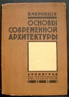 1931.