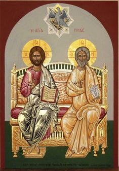 Religious icon of God the Father and God the Son - Συνθέσεις - Religious Images, Religious Icons, Religious Art, Byzantine Icons, Byzantine Art, Greek Icons, Paint Icon, Religious Paintings, Early Christian