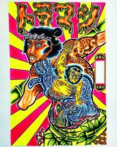 雑技 Lowbrow art factory.  Takemon No Toramatu. 竹門の虎松  Done.  トラマツ❗️❗️ #tattoo#art#artist#draw#drawing#painting#paint#jimbophillips#respect#Pride#Japanese#kuniyoshi#utagawa#kunisada#Pointillism#Japan#Tokyo#lowbrowart#artwork#Fluorescence#dotwork#ukiyoe#monster#stippling#sketchbook#illustration#tlafactory#日本#刺青#点描画