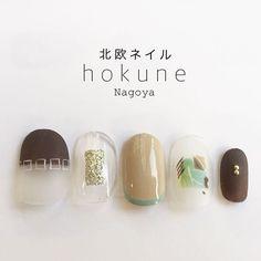 """秋冬ネイルにぴったりな""""北欧ネイル""""がナチュラルでとってもかわいいんです。短い爪にも似合う北欧ネイル。いつものネイルにワンポイントとして取り入れても素敵ですよ!好きな北欧ネイルのデザインを見つけたらご参考にしてみてください. Nude Nails, Nail Manicure, My Nails, Autumn Nails, Winter Nails, Space Nails, Japanese Nails, Toe Nail Art, Cute Nail Designs"""
