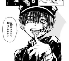 Chapter one Hanako-Kun. Hanako San, Manga Anime, Anime Art, Yandere Boy, Cute Anime Pics, Manga Illustration, Me Me Me Anime, Aesthetic Anime, Manhwa