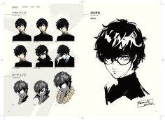 Persona 5 Official Visual Works Art Book 10 Preview Pages - Persona Central
