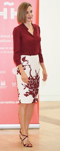 La reina Letizia inaugura en Santiago la convención de directores del Instituto Cervantes. Santiago de Compostela, 21.07.2015