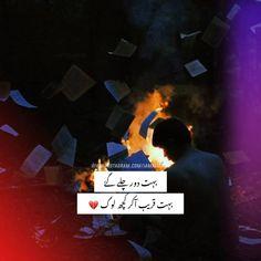 Poetry Photos, Poetry Pic, Best Urdu Poetry Images, Love Poetry Urdu, Poetry Books, True Feelings Quotes, Poetry Feelings, Reality Quotes, Deep Breath Quotes