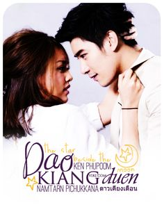 &...another...Dao Kiang Duen