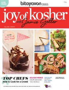 Passover | Kosher Recipes - Joy of Kosher with Jamie Geller - Jewish Recipes and Menus