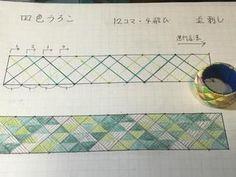 ゆびぬきの製図 - 素直な空間 Cross Stitch Embroidery, Embroidery Patterns, Diy Jewelry, Beaded Jewelry, Silk Thread Bangles, Japanese Textiles, Diy Accessories, Couture, Quilt Blocks