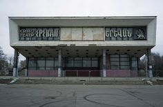 Deserted Places: Abandoned Russian cinemas