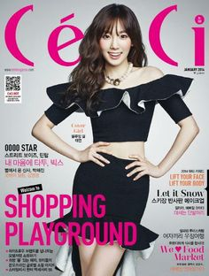 Taeyeon SNSD ★ Girl Generation // Ceci Magazine January Issue '14
