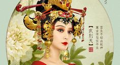 Badass Ladies of Chinese History: Wu Zetian Wu Zetian, The Empress Of China, Zhou Dynasty, Chinese Emperor, Character Makeup, Female Doctor, Ancient China, Chinese Actress, Chinese Culture