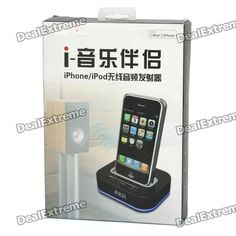 2.4GHz Wireless Audio Transmitter and Receiver for iPhone / iPod - White  Price: $50.60