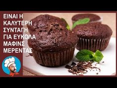 These Triple Chocolate Keto Muffins will make you forget that your are in a Diet, click the image for the Recipe. Muffin Nutella, Nutella Muffins, Peanut Butter Muffins, Coffee Cake Muffins, Vegan Muffins, Muffins Double Chocolat, Triple Chocolate Muffins, Bakers Chocolate, Chocolate Cupcakes